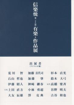 イメージ (2)